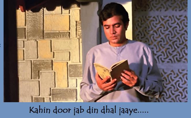 Kahin Door Jab Din Dhal Jaye