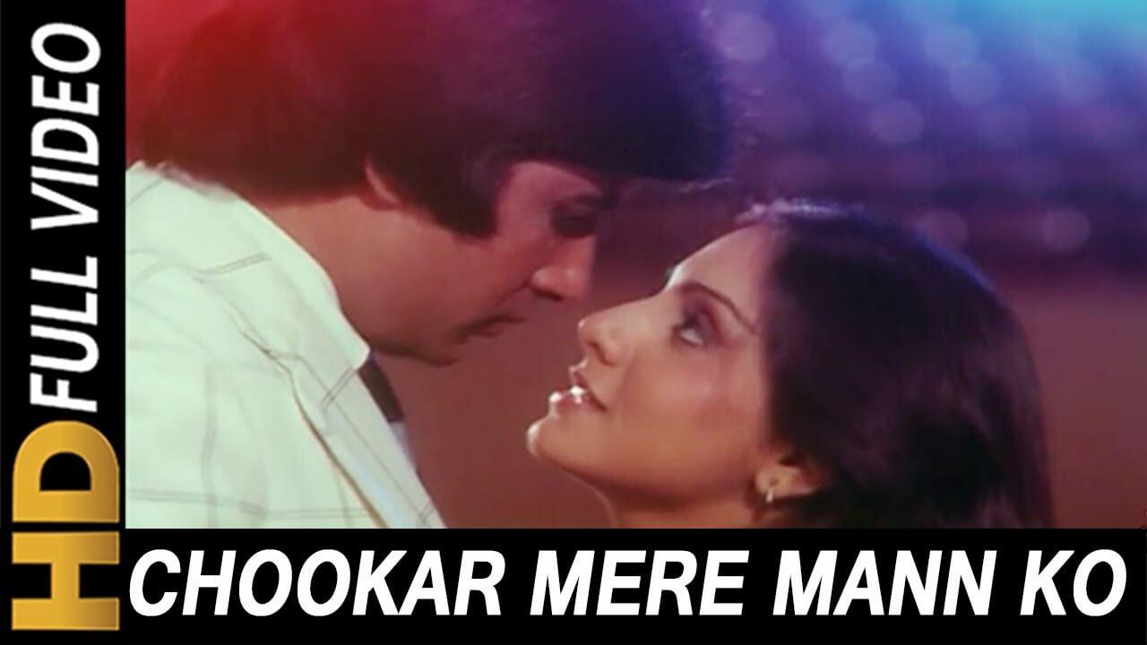 Chookar Mere Man Ko