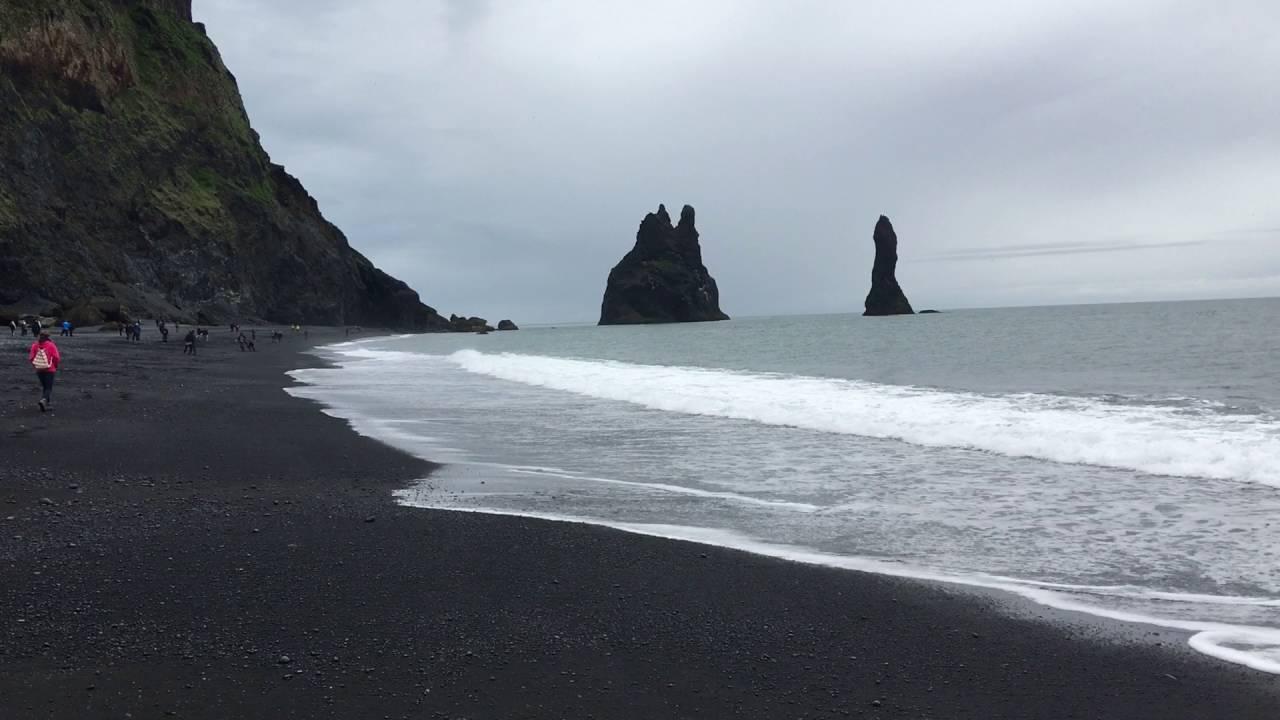 Iceland Gerua