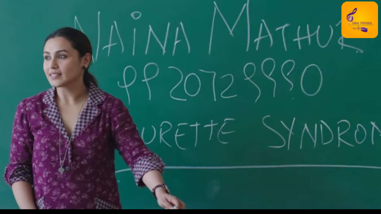 Rani Mukherjee's Best Movie