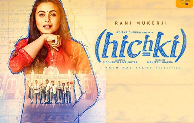 Hichki- Songs Full Of Motivational Hiccups (Music Album Review)