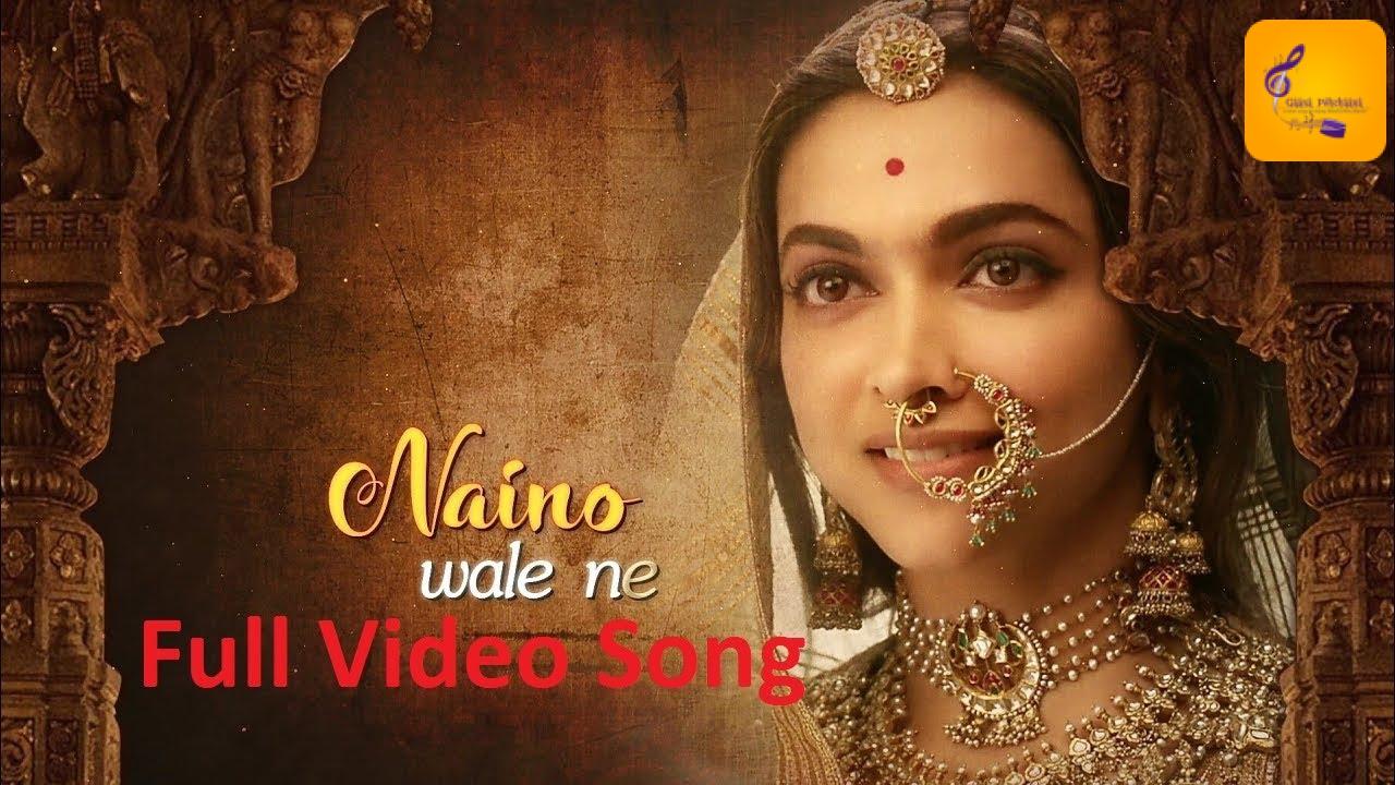 Nainowale Ne Song