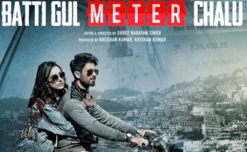 Batti Gul Meter Chalu Songs