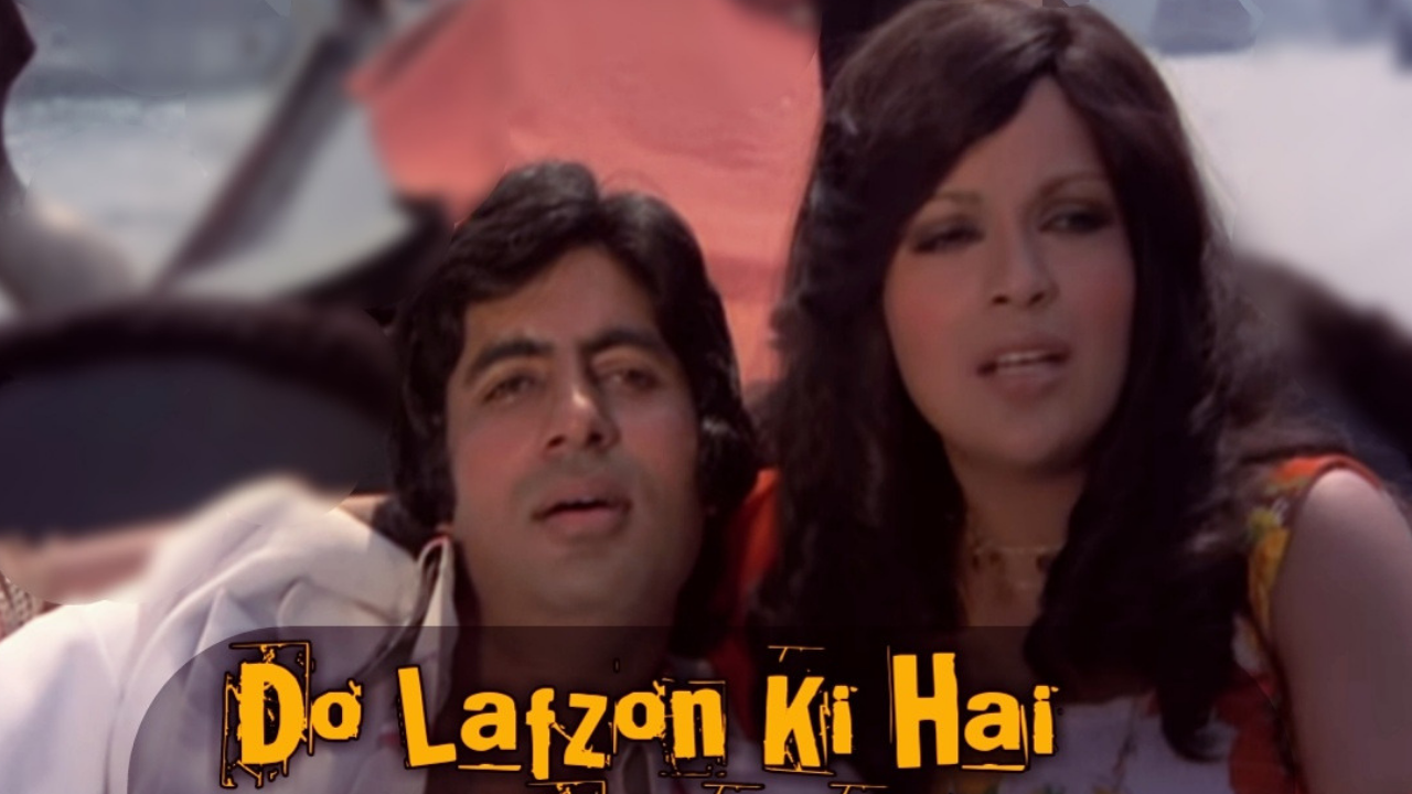 Amitabh Bachchan And Zeenat Aman