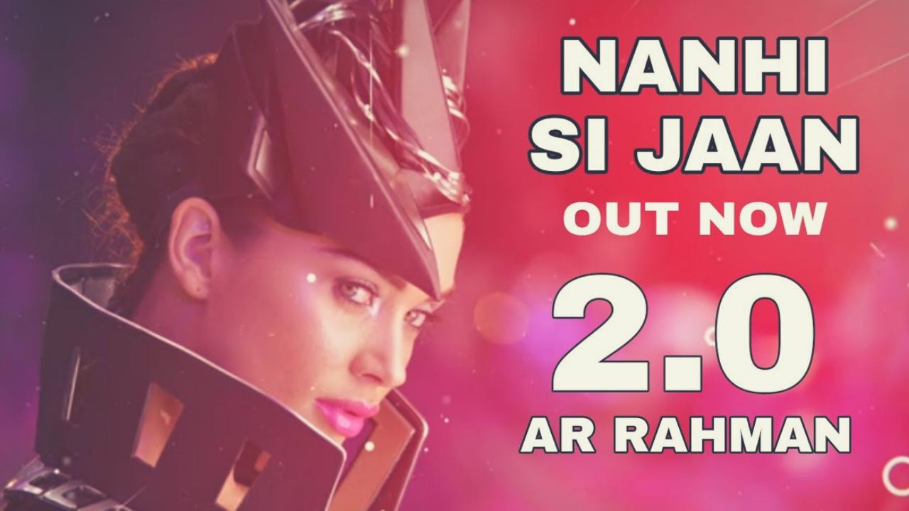 """Nanhi Si Jaan"""