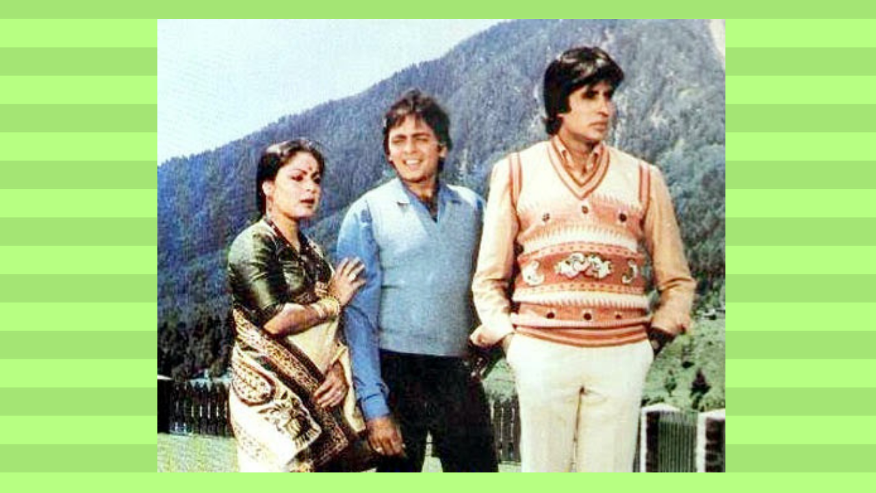 Amitabh Bachchan, Rakhee Gulzar