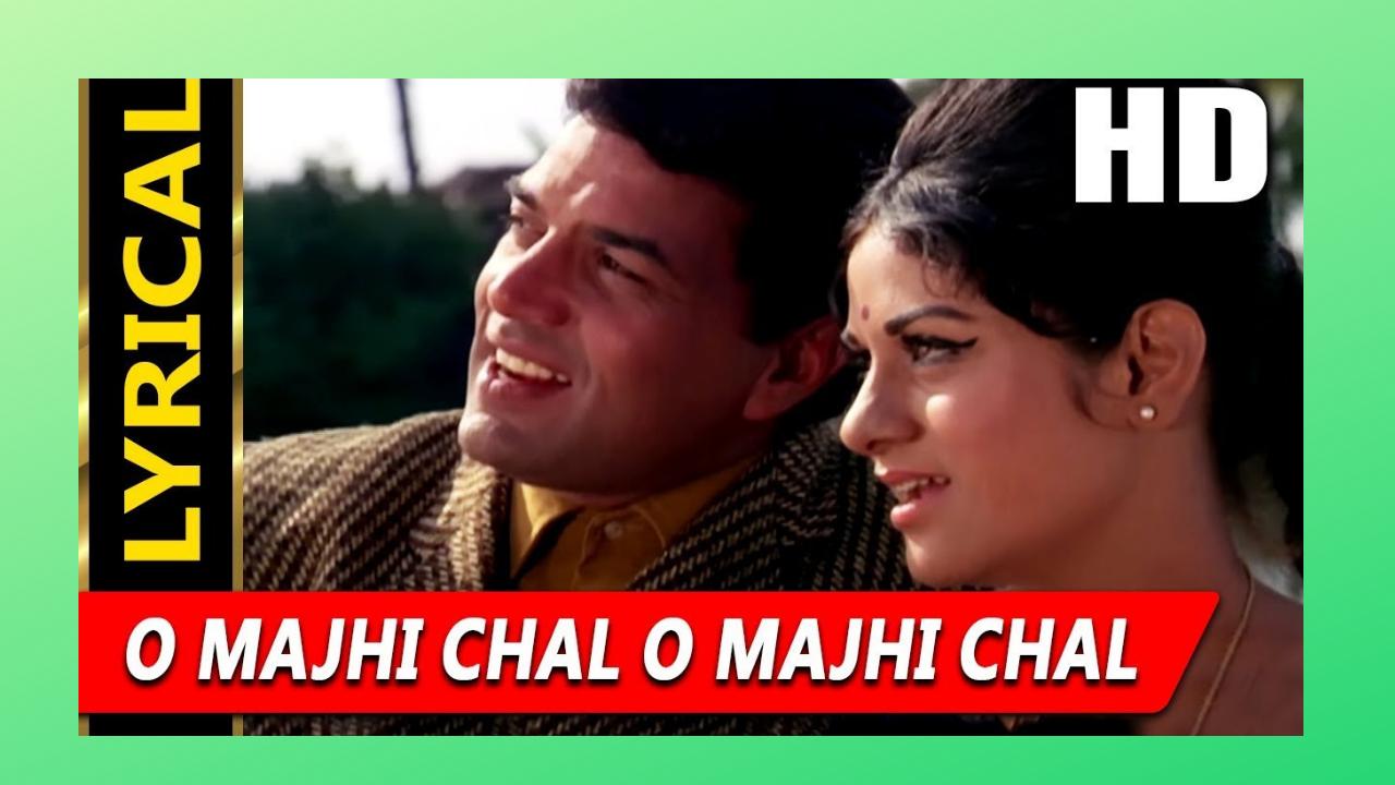 O Majhi Chal Song Dharmendra