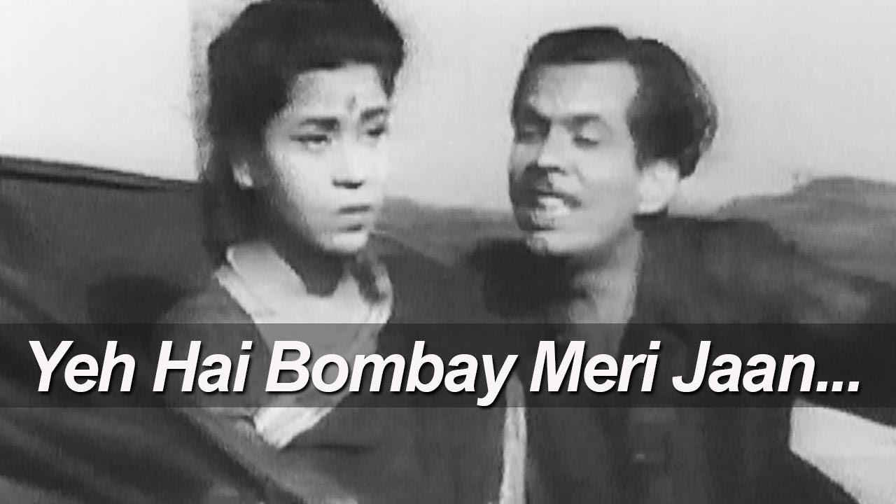 Ye Hain Bombay Meri Jaan