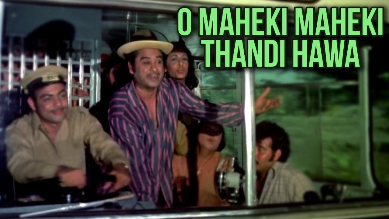 Kishore Kumar Bombay To Goa