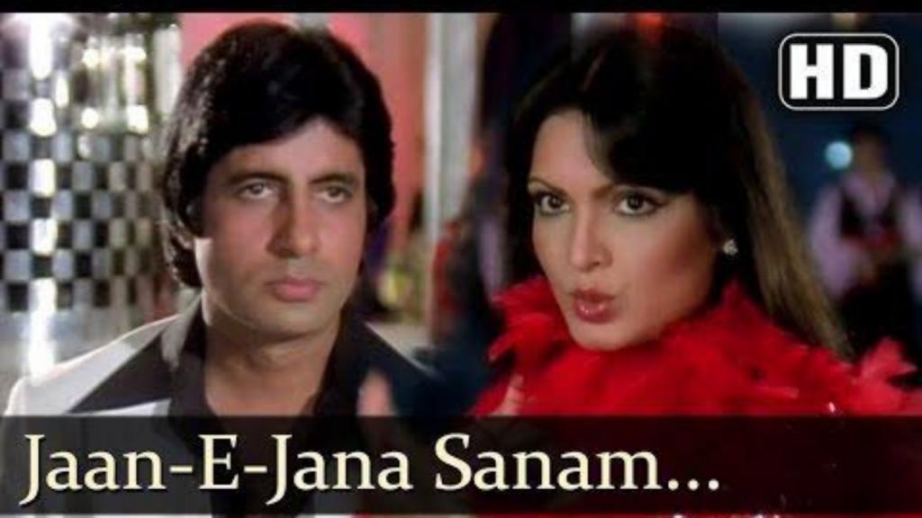Sanam Tum Jahan Parveen Babi Gaana Pehchaana