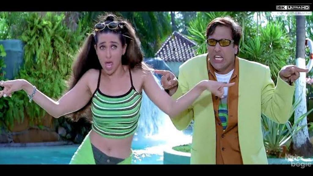What Is Mobile Number Song Gaana Pehchaana