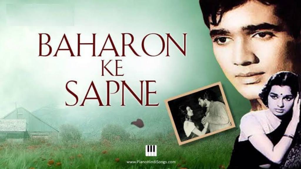 Kya Jaanu Sajan Song Gaana Pehchaana
