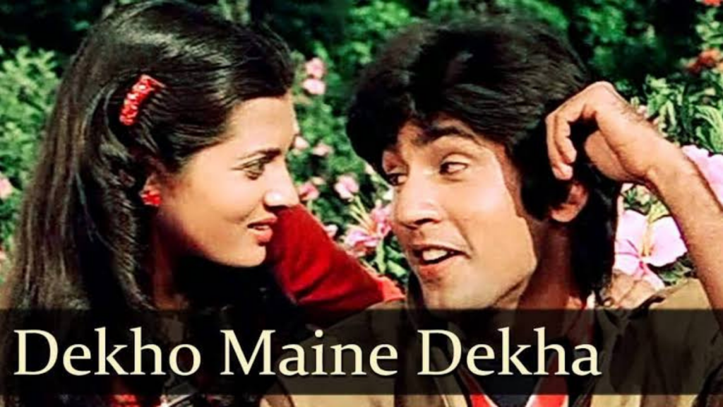 Dekho Maine Dekha Hain Ye Ek Sapna Song Gaana Pehchaana
